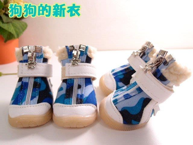 *狗狗的新衣*(寵物鞋子~編號:28-藍色)-現貨:1,2,4,5號~保暖/迷彩/牛筋鞋底/耐磨/防滑/保護腳掌