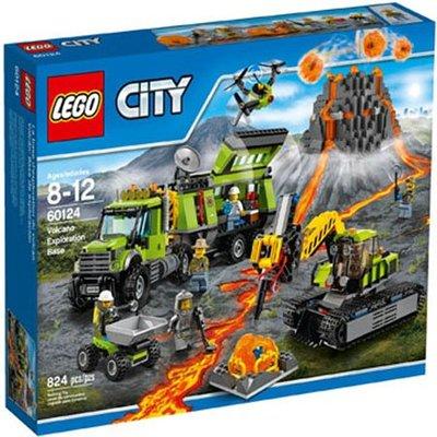 【積木王國】LEGO樂高 城市系列 火山探險基地 60124