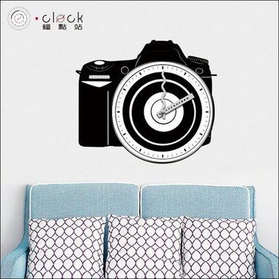 【鐘點站】復古LOMO相機 DIY 創意壁貼 掛鐘 大時鐘 靜音 壁紙 牆壁貼鐘 25A052