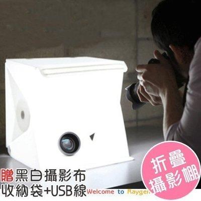 八號倉庫  迷你折疊攝影棚 簡易拍照 LED柔光箱 拍攝台 小型攝影箱 附USB線~A019~