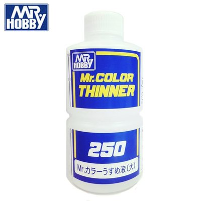 【模型王】MR.COLOR THINNER GUNZE 郡氏 油性漆溶劑 模型漆 稀釋劑 GT103 (250ml)
