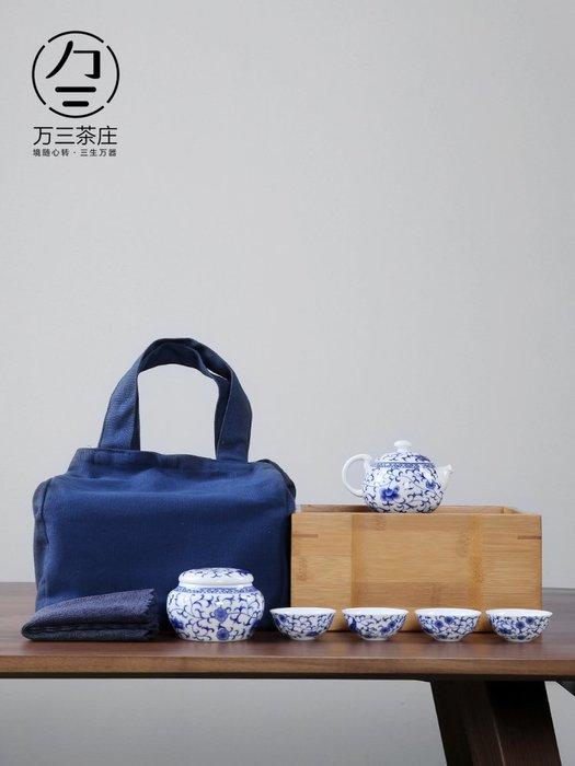 陶瓷茶壺茶杯套裝 竹制茶盤整套便攜旅行茶具干泡套組#茶具#旅行茶具#茶具套裝#便攜