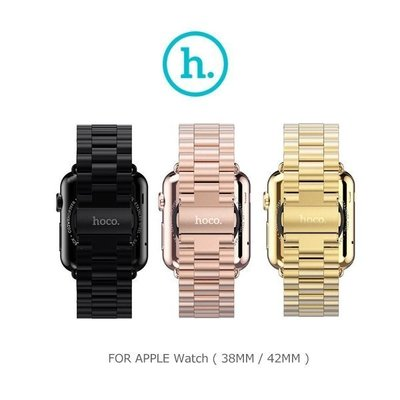 *PHONE寶*HOCO Apple Watch (38mm / 42mm) 格朗鋼錶帶-三珠款 客訂款