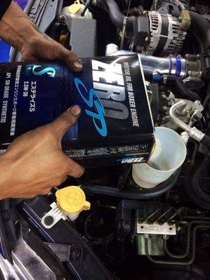 CS車宮車業 Zero Sports ZERO SP S 2.5W30 Ester 酯類合成機油 4.5L