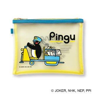 ::: i-MelOn in JP :::【現貨】日本郵便局 企鵝家族Pingu 拉鍊透明收納袋 資料文件整理收納包