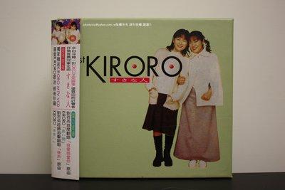 2000年出版 best KIRORO CD+MTV VCD 台灣代理日本原版 側標+原盒+雙CD+歌詞海報 請細看照片