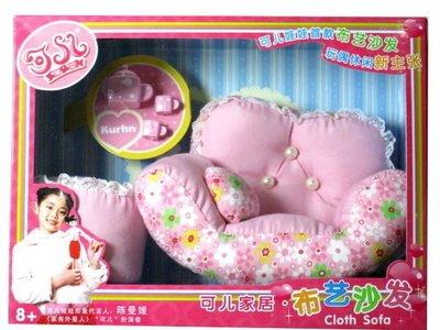 愛卡的玩具屋 ㊣ 正版可兒娃娃Kurh...