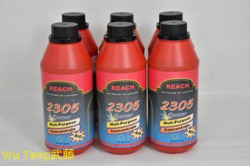 GOGORO2 鏈條清潔劑 清洗劑 清洗超便利DIY~清洗鏈條劑REACH 2305洗鏈條劑~{WUTENG}