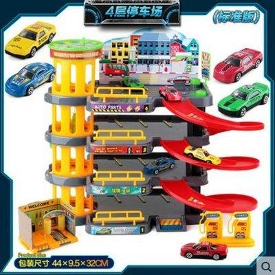 『格倫雅品』停車場軌道車賽車男孩合金汽車模型3-4-5歲兒童益智玩具生日禮物