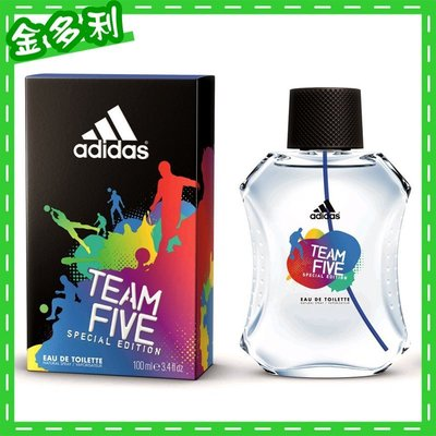 Adidas 愛迪達 TEAM FIVE 五人團隊 運動男性香水 100ml 歡迎門市自取【金多利美妝】