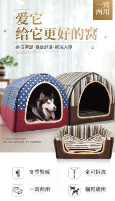 大型犬狗窩寵物窩 可拆洗狗狗床 尚美優品