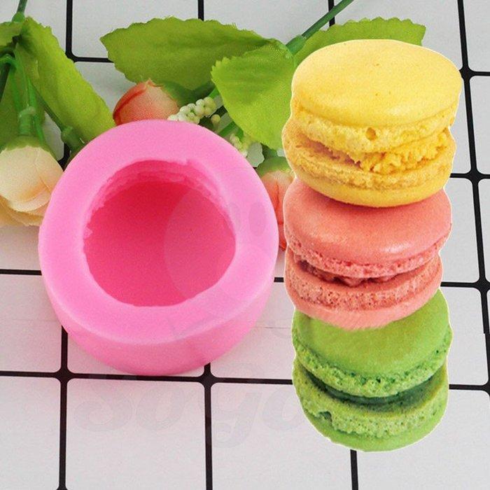 馬卡龍造型模具-手工皂 巧克力 翻糖蛋糕模具 食品級矽膠 萬用造型模具 烘焙工具_☆SoGoods優購好☆