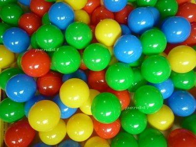 玩樂生活四色遊戲塑膠球7公分 1000顆請在這下標 大顆球台灣製造球池球屋遊戲池充氣球池充氣遊戲池球專用