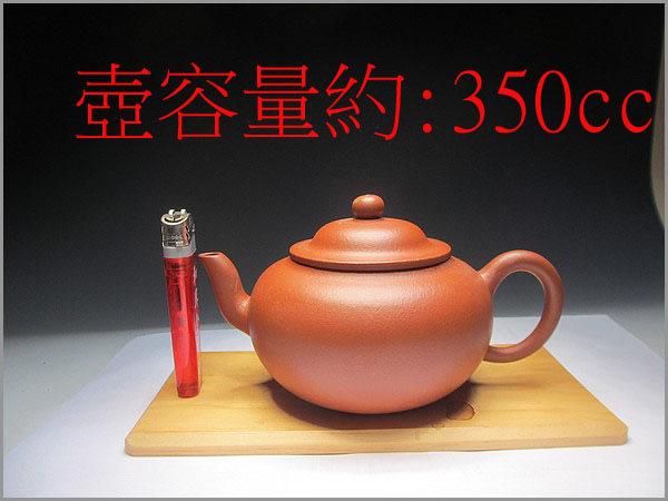 《滿口壺言》B673早期壓軸梨型壺【萬寶】單孔出水、約350cc、有七天鑑賞期!