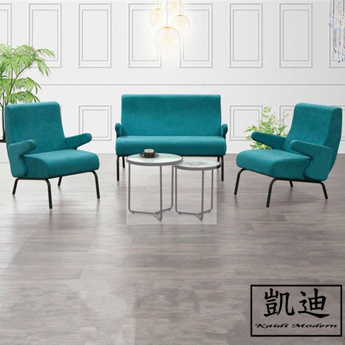 【凱迪家具】M1-516-6契察水藍色布沙發(全組)/桃園以北市區滿五千元免運費/可刷卡