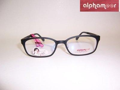 光寶眼鏡城(台南)alphameer許瑋甯代言,ULTEM最輕鎢碳塑鋼有鼻墊眼鏡*AM-10/C2消光黑