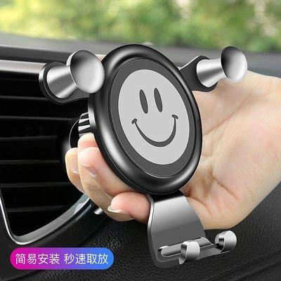 新款車載手機架汽車用吸盤式萬能通用導航支架支撐車內車上卡扣式