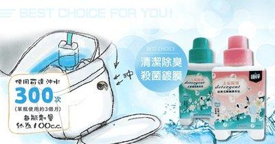 極淨除臭花香馬桶抑菌劑組合 (小蒼蘭、浪漫花園),馬桶芳香清潔,馬桶除臭,浴室清香