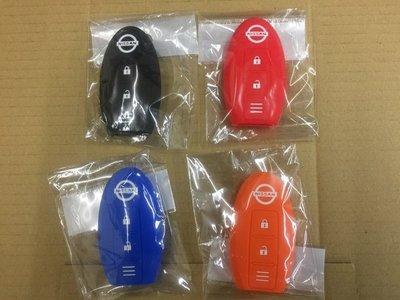 日產 KICKS 專用  I-Key 矽膠鑰匙包