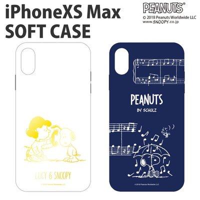尼德斯Nydus 日本正版 史努比 Snoopy 手機殼 TPU軟殼 iPhone Xs Max -預購