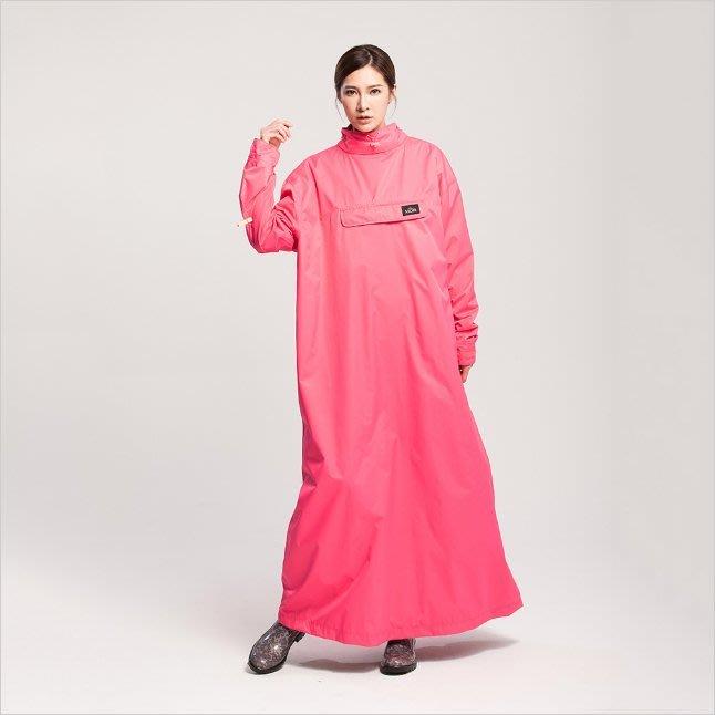 【山野賣客】MORR PostPosi反穿雨衣-珊瑚紅 ND1101-23 磁釦快速穿脫 斗篷 雨披