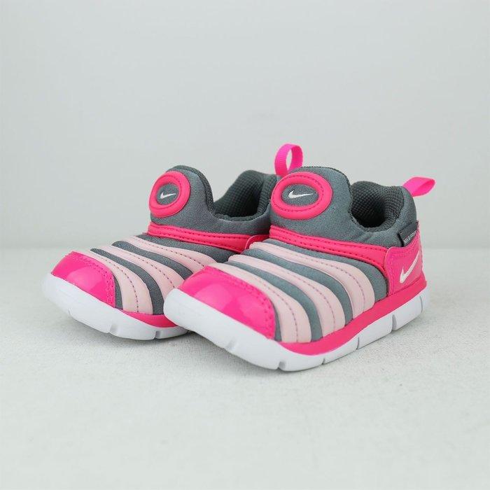 Nike Dynamo Free 桃紅 粉灰 毛毛蟲 休閒鞋 小童 343938-019【Speedkobe】