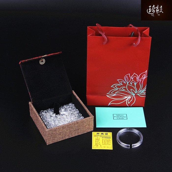 【夕溪閣】~禮品盒手提袋套餐適用于微商各種規格飾品手鏈首飾盒xxgz631495