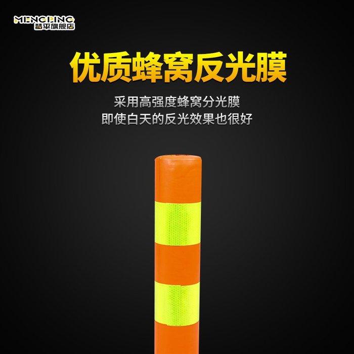 聚吉小屋塑料警示柱75cm柔性彈力警戒桿鋼管反光立柱防撞樁路口隔離分道柱(規格不同價格不同)#熱銷#路錐
