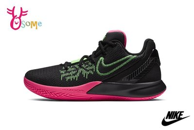 NIKE KYRIE FLYTRAP II EP 籃球鞋 成人男女款 情侶 運動鞋 P7136#黑粉 OSOME奧森鞋業