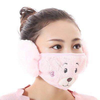 【愛莉絲現貨精品】【買三送一】冬季必備保暖卡通造型小熊絨毛防塵口罩耳罩二合一(編號4/粉色) 現貨