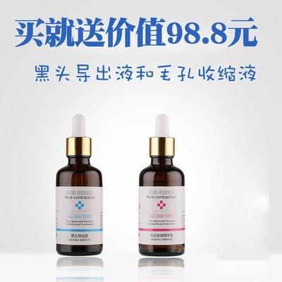 韓國小氣泡美容清潔儀高壓電動吸黑頭神器一大吸力清理除黑頭機器