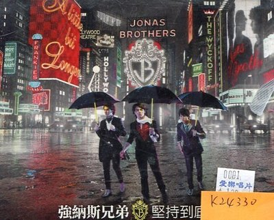 *真音樂* JONAS BROTHERS / A LITTLE BIT LONGER二手 K24330
