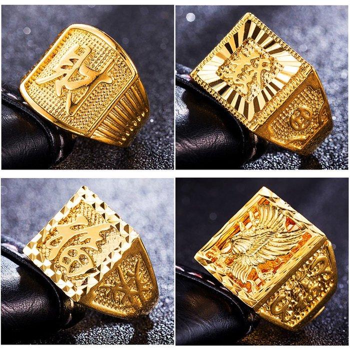 半島鐵盒~越南沙金戒指男士福字仿真鍍黃金歐幣首飾潮男霸氣個性戒子可調節