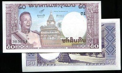 LAOS(寮國紙幣),P12a,50-KIP,1962,品相全新UNC