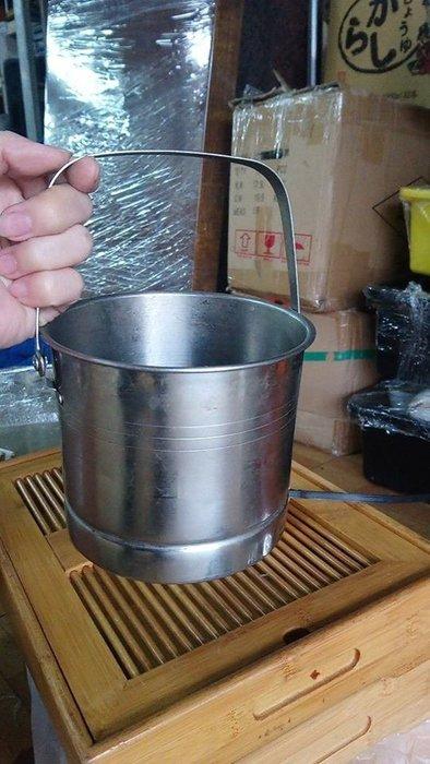 ㊖華威搬家=更新二手倉庫㊖不鏽鋼冰桶 白鐵冰粒桶紅酒冰鎮啤酒瀝水層滴水盤