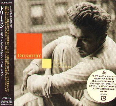 K - Dreamin - Pop Classics Recollection - 日版 CD - NEW