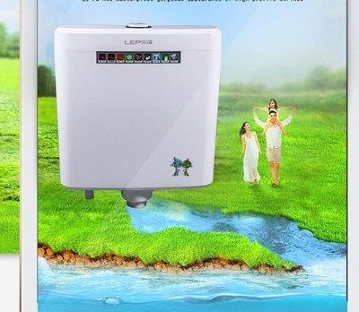 廁所節能沖水箱家用衛生間馬桶水箱沖便器蹲坑蹲便器水箱