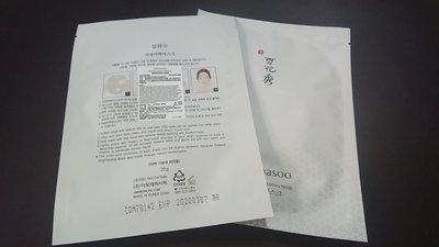 全新雪花秀 Sulwhasoo滋晶雪瀅煥白面膜 台灣專櫃貨 有中文標籤