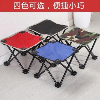 折疊椅釣魚椅戶外折疊凳靠背成人馬扎凳子便攜軍工沙灘凳椅子 YTL