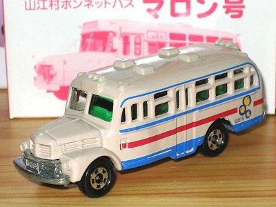 TOMICA (一番) 昭和時代 - 山江村觀光巴士