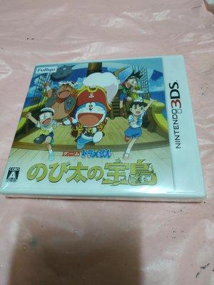 全新未拆 ~請先詢問庫存量~ 3DS 哆啦A夢 大雄的寶島 小叮噹 N3DS LL NEW 2DS 3DS LL 日規主機專用