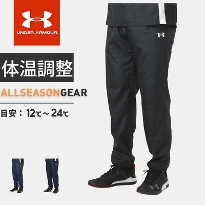 貳拾肆棒球---日本帶回 UA Under Armour allseason gear 全天候防撥水運動長褲/XL