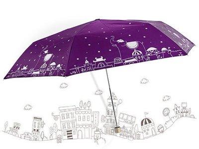 【輕手感】小象樂園 - 蛋捲傘 (玫瑰紫) / 晴雨兩用傘_防曬傘遮陽傘抗UV傘銀膠傘防風傘手開傘摺疊傘三折傘洋傘折傘
