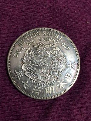 鼎豐古泉錢幣古玩古董收藏 日本明治7年1日元大型貿易銀(參考品)