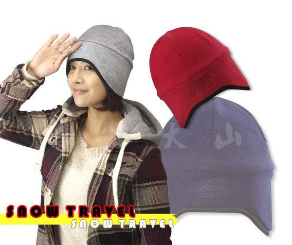 【大山野營】SNOW TRAVEL 男女保暖帽 蓋耳帽 遮耳帽 防風帽 刷毛帽 AR-27