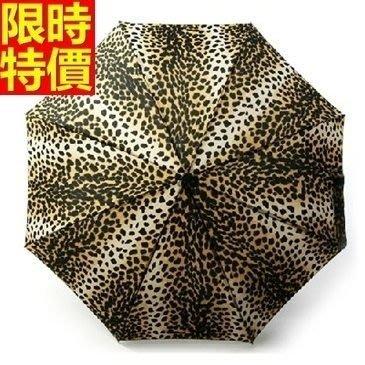 自動雨傘 摺疊傘 遮陽傘-棕色三折兩用晴雨傘女士 雨具66aj25[獨家進口][米蘭精品]