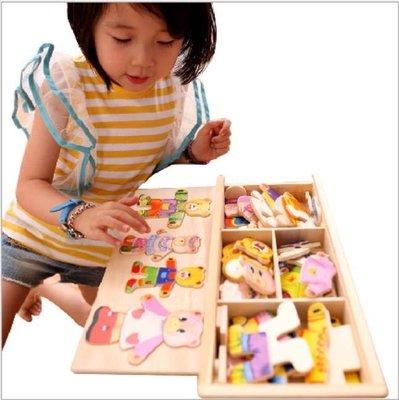 🍓現貨🍓四熊穿衣 換衣 木製玩具 家家酒 厚款