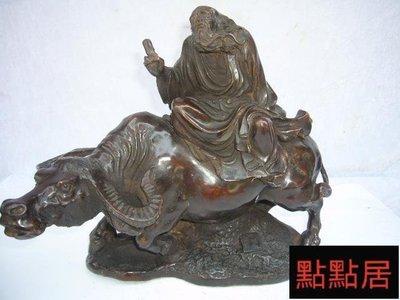 【點點居】大號純銅老子出關騎牛老君神像居家擺件復古工藝禮品DDJ124