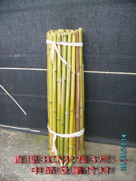 **竹還真竹藝館**裁種園藝各式竹材