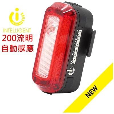 【MOON SIRIUS 智能 尾燈】200 流明 煞車感應 停車關機 光感開機 智慧 後燈【SIRIUS】